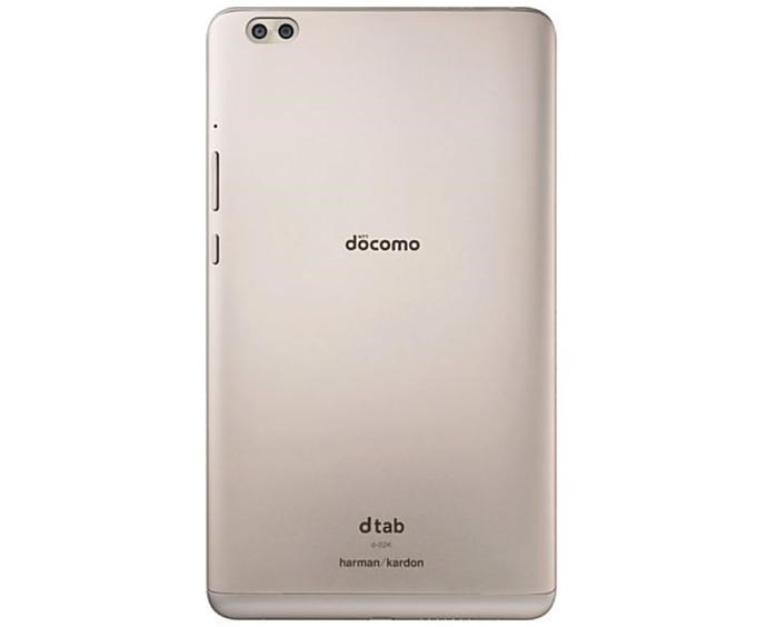 dtab-Compact-d-02K.3
