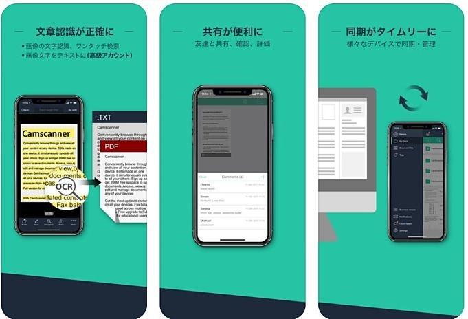 iOS-sale-2018.05.30
