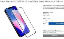 iPhone SE 2の液晶保護フィルム予約開始!? Olixarより工場写真やCAD図、本体サイズ
