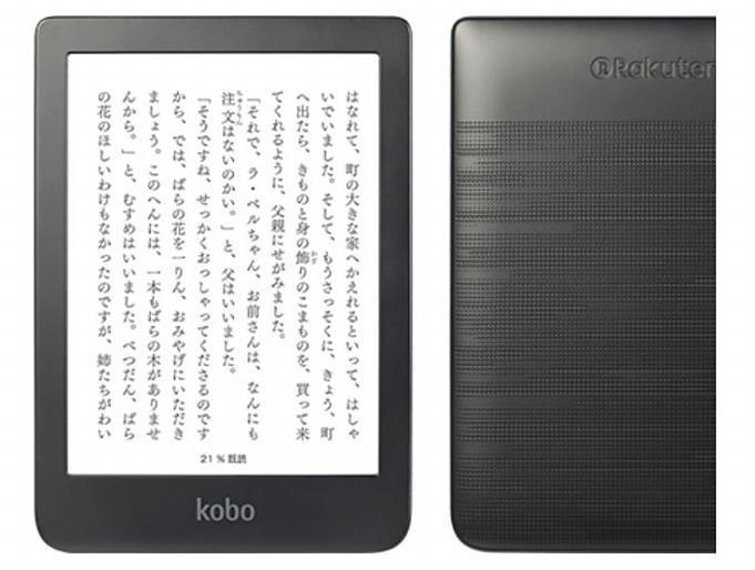 kobo-Clara-HD.1