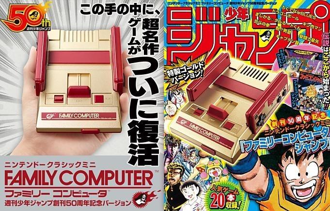 nintendo-family-computer
