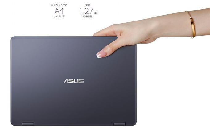 ASUS-VivoBook-Flip12-TP202NA.02