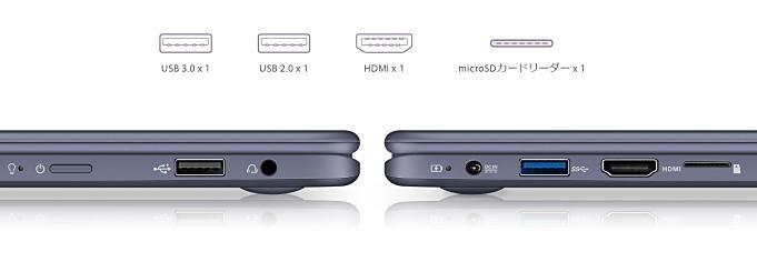 ASUS-VivoBook-Flip12-TP202NA