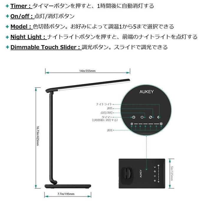 AUKEY-LT-T10-Sale.3