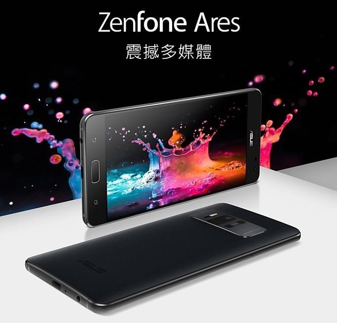 Asus-Zenfone-Ares.1