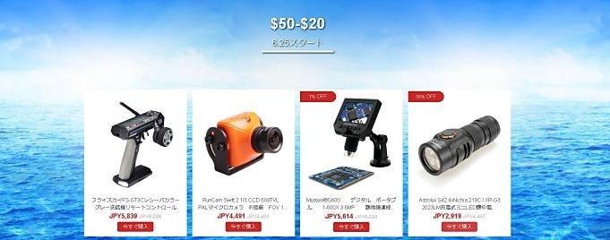 Banggood-sale-2018-0622.2