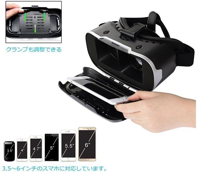 CHOETECH-VR-glasses.2