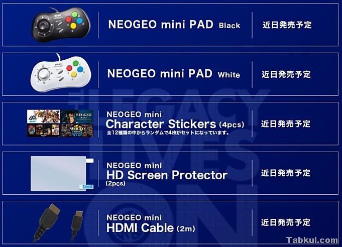NEOGEO-mini-20180612.3