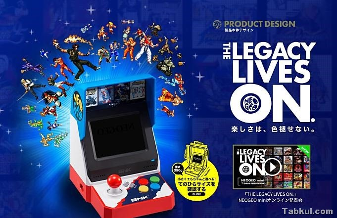 NEOGEO-mini-20180612