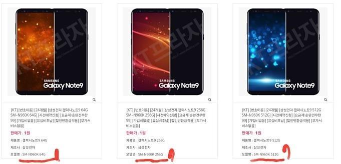 Samsung-Galaxy-Note-9-OSHC-Twitter-Listings-512GB-June-2018