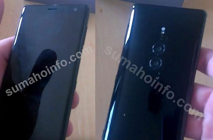 Sony-Xperia-XZ3-live-images11