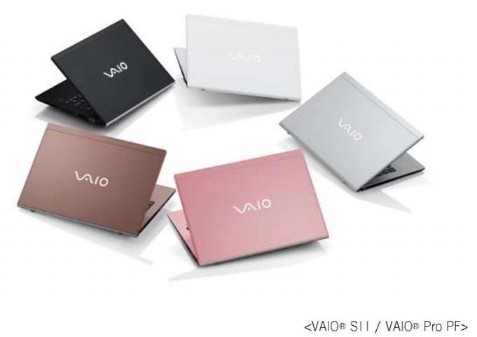 VAIO-news-20180605