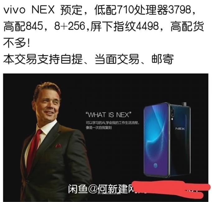 VIVO-NEX-Leaks-20180612.1