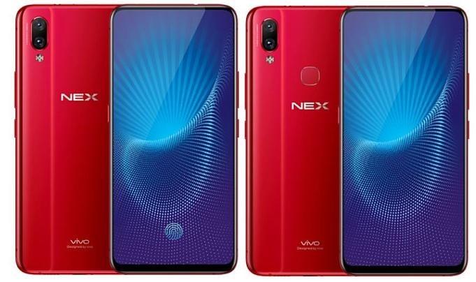 VIVO-NEX-and-NEX-S-Leaks-20180610