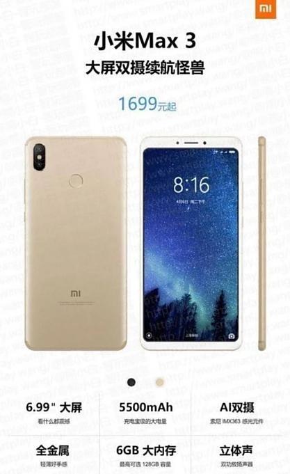 Xiaomi-Mi-Max-3-Price