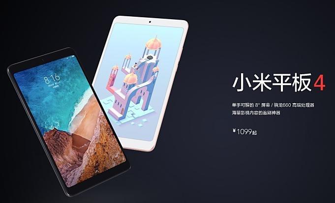 Xiaomi-Mi-Pad-4.02
