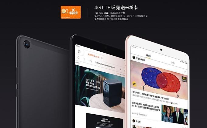 Xiaomi-Mi-Pad-4.03