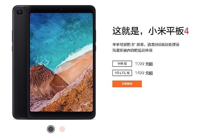 Xiaomi-Mi-Pad-4.06