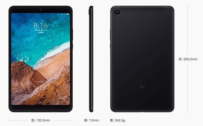 Xiaomi-Mi-Pad-4.07