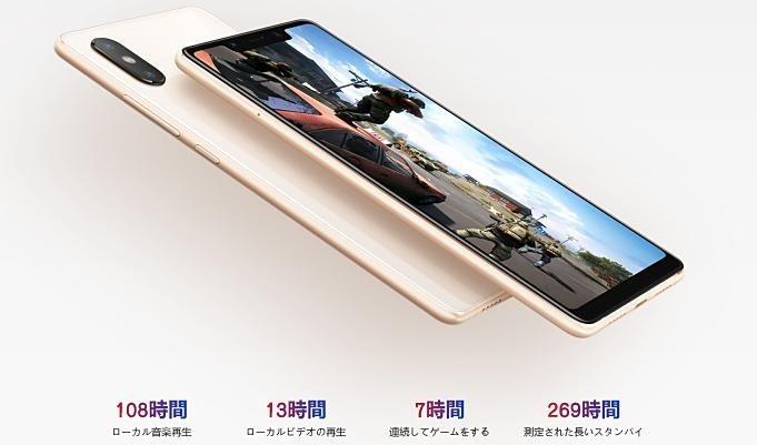 Xiaomi-Mi8SE.03