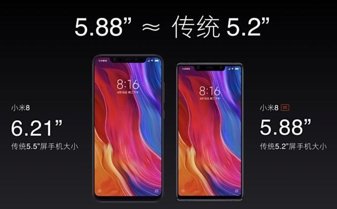 Xiaomi-Mi8SE.04