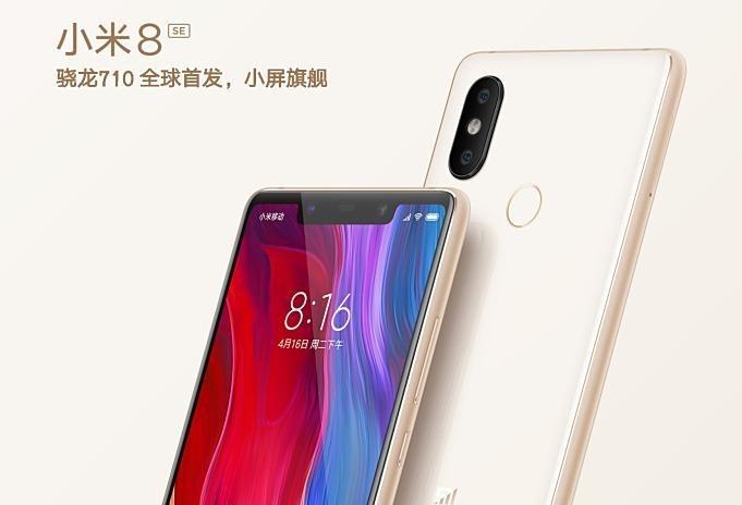 Xiaomi-Mi8SE.05