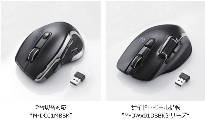 elecom-M-DC01MBBK.2