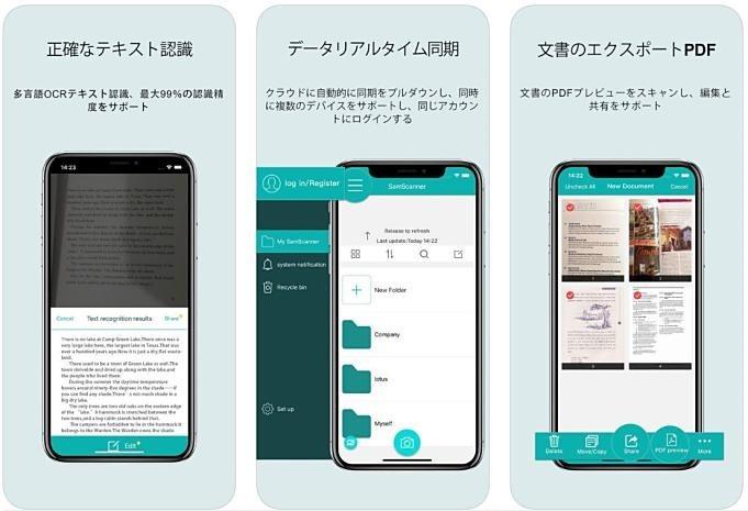 iOS-sale-2018.06.05