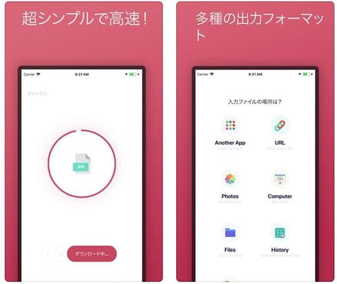 iOS-sale-2018.06.10
