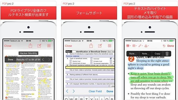 iOS-sale-2018.06.19