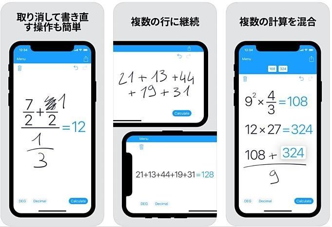 iOS-sale-2018.06.24