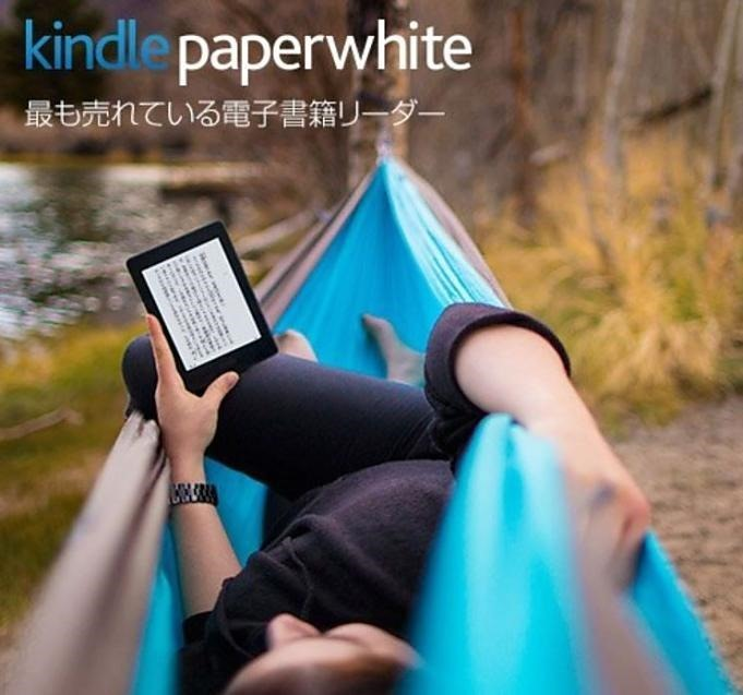 kindle-Paperwhite-20180608