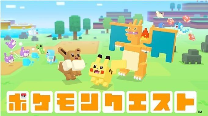 pokemon-news-20180628