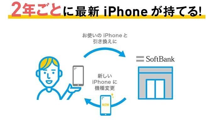 smartphone-news-20180624.1