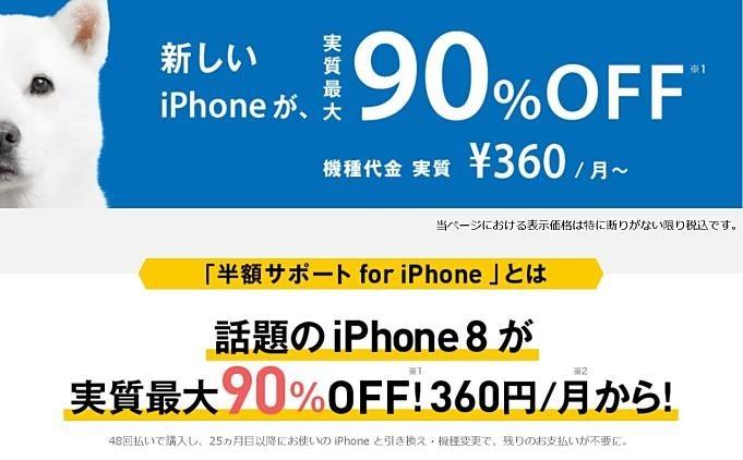 smartphone-news-20180624