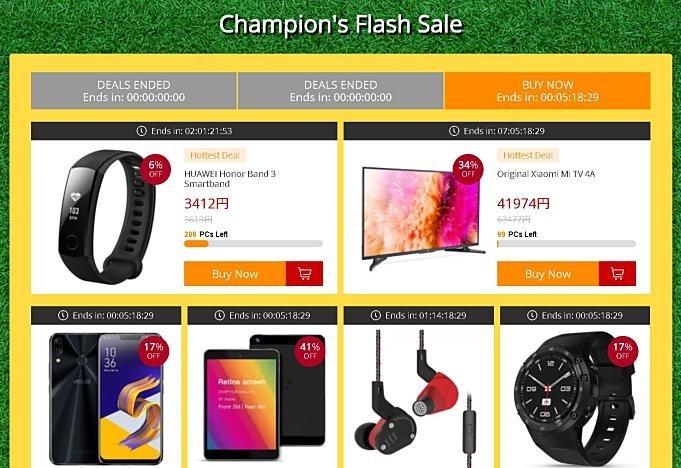 GearBest-sale-2018-07-02.1