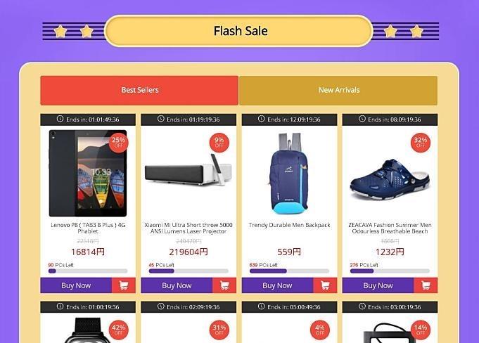 GearBest-sale-2018-07-08.01