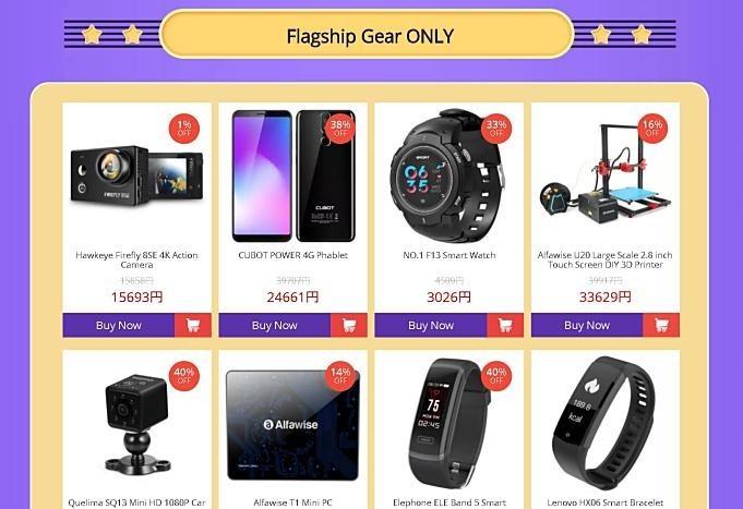 GearBest-sale-2018-07-08.03