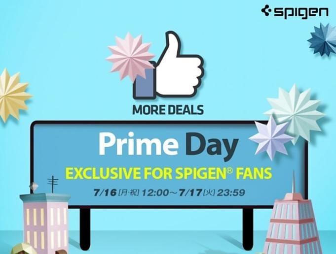Spigen-sale-20180716