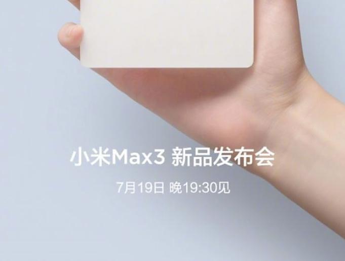 Xiaomi-Mi-Max-3-20180712.1