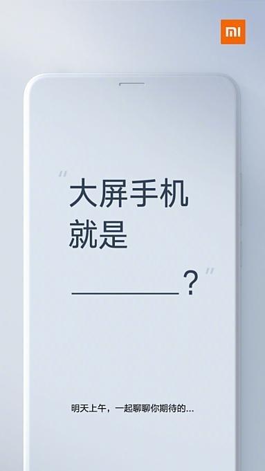 Xiaomi-Mi-Max-3-20180712