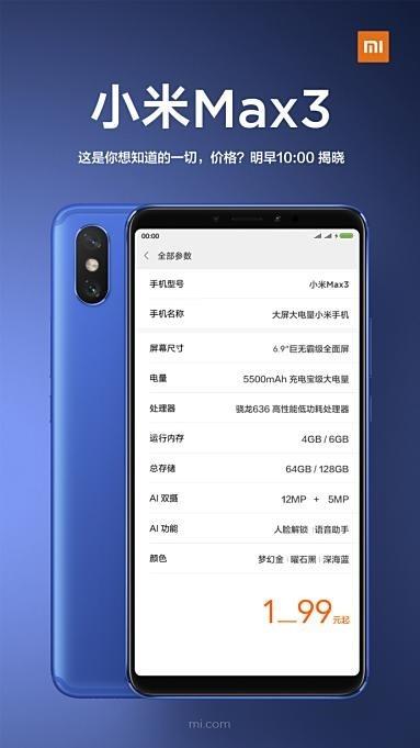 Xiaomi-Mi-Max-3-Leaks-20180718