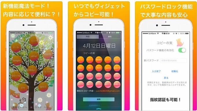 iOS-sale-2018.07.03