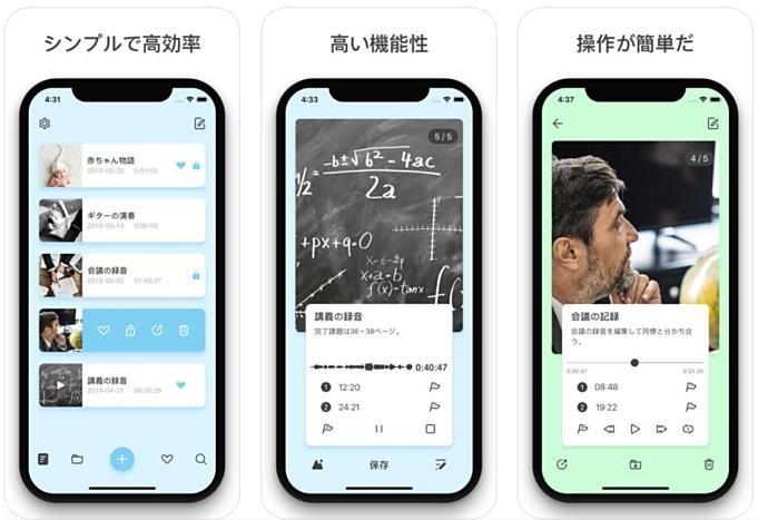 iOS-sale-2018.07.14