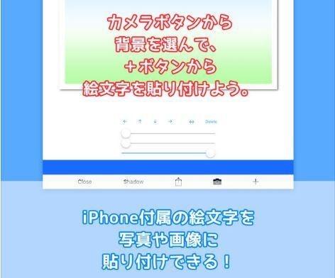 iOS-sale-2018.07.15