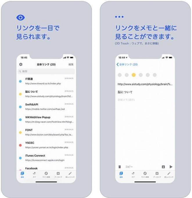 iOS-sale-2018.07.17