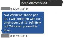 Microsoft、新たにAndroidスマートフォンを発売か