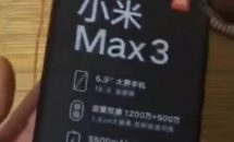 Xiaomi Mi Max 3のハンズオン動画がリーク、主要スペックも確認