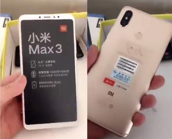 xiaomi-mi-max-3.Leaks-20180708