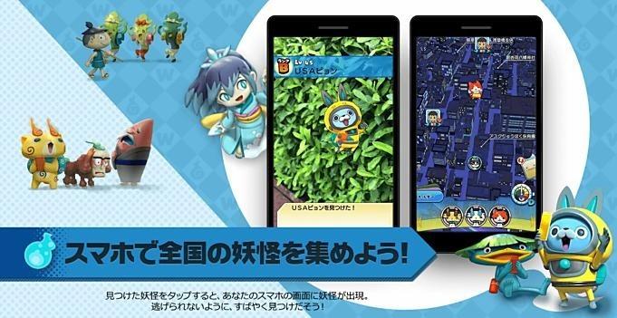 yo-kai-watch-world.02